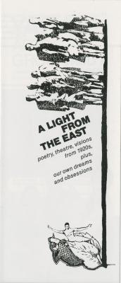 """Show File: """"A Light From The East"""" (1990b)"""