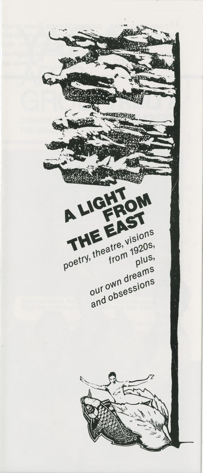 "Show File: ""A Light From The East"" (1990b)"