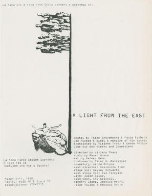 """Show File: """"A Light From the East"""" (1990a)"""
