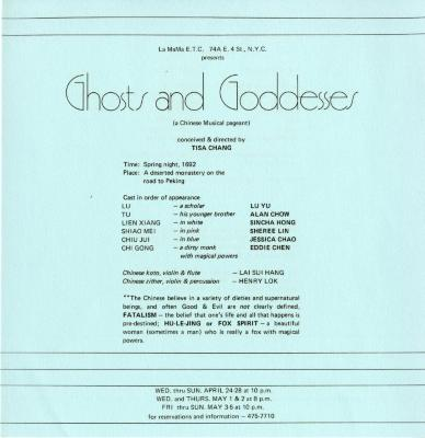 """Program for """"Ghosts and Goddesses"""" (1974) (front)"""