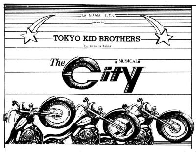 """Flyer for """"The City, Motorcycle Musical"""" (1974) (front)"""