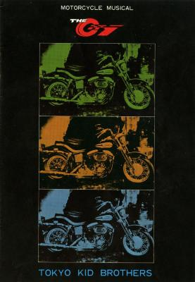 """Program: """"The City, Motorcycle Musical"""" (1974)"""