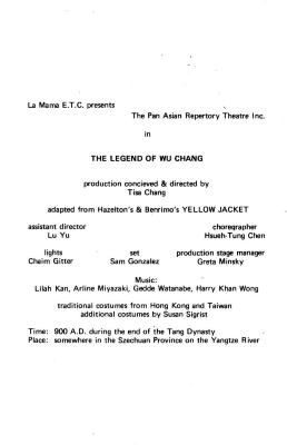 """Program: """"The Legend of Wu Chang"""" (1977a)"""