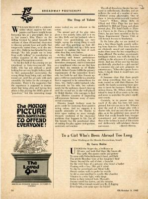 """Review of """"The Sand Castle or There is a Tavern in the Town or Harry Can Dance"""" (1965)"""