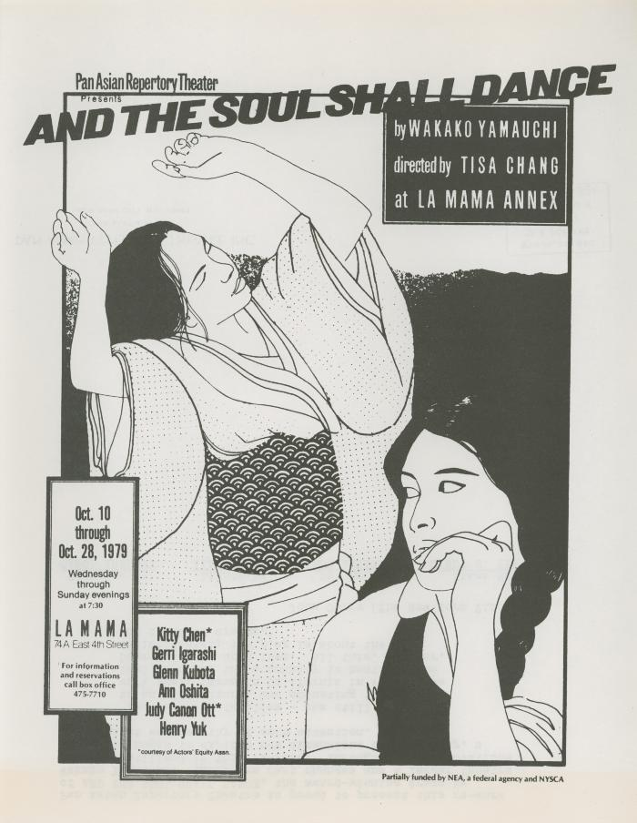 """Promotional Flyer: """"And The Soul Shall Dance"""" (1979b)"""