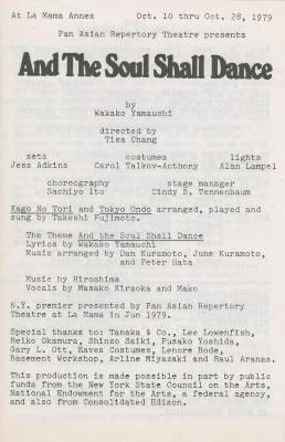 """Program for """"And The Soul Shall Dance"""" (1979b)"""