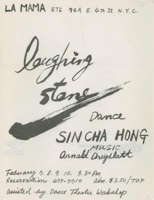 """Promotional Flyers: """"Laughing Stone: Solo Work by Sin Cha Hong"""" (1980)"""