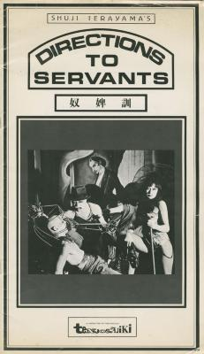 """Press and Information Booklet: """"Directions to Servants"""" (1980)"""