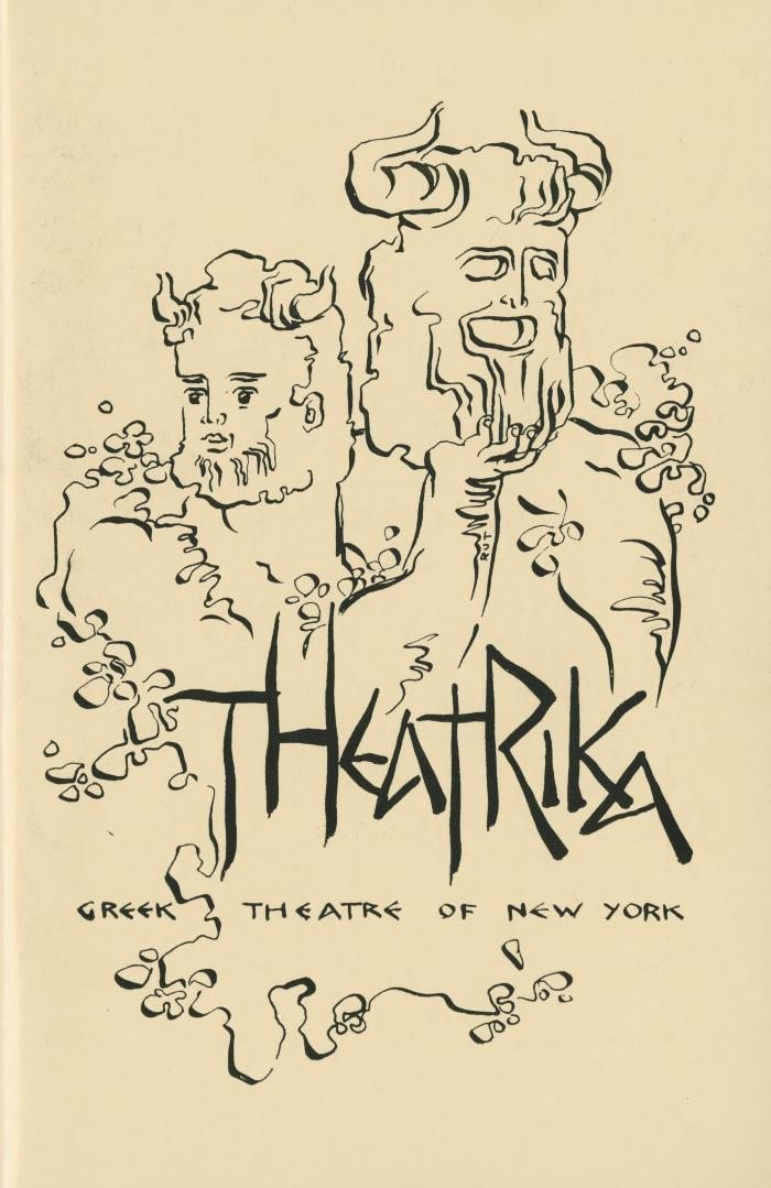 """Program: """"Theatrika: 'He Who Must Die' and 'Antistasi/Resistance'"""" (1980)"""