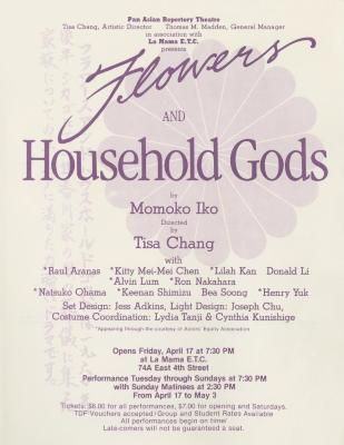 """Promotional Mailer for """"Flowers and Household Gods"""" (1981) (Front)"""