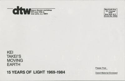 """Promotional Mailer: """"15 Years of Light"""" (1984)"""