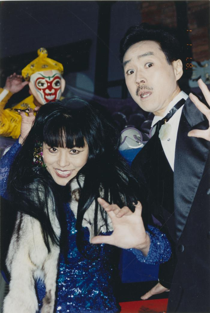 """Promotional Photographs: """"Monkey King in New York"""" (1997)"""