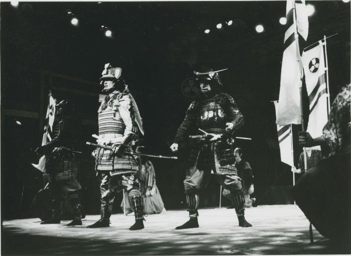 "Production, Promotional, and Rehearsal Photographs: ""Shiro"" (1981)"