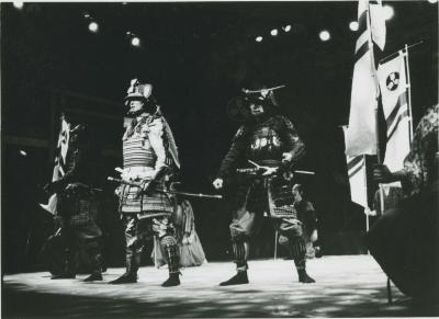 """Production, Promotional, and Rehearsal Photographs: """"Shiro"""" (1981)"""